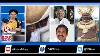 TRS Leaders Turns Coolie | OPS- EPS To Merge | Yadagirigutta Temple Income | Teenmaar News