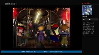 Final Fantasy Vll ファイナルファンタジー7実況パート1