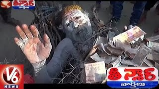 Devotees Visits In Kumbh Mela For Barbed Wire Baba