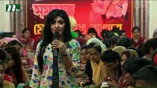 Momtaz Mehendy Ronge Rangate | Episode 05 | 2016