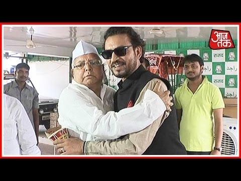 Irfan Khan Meets Lalu Prasad Yadav In Patna
