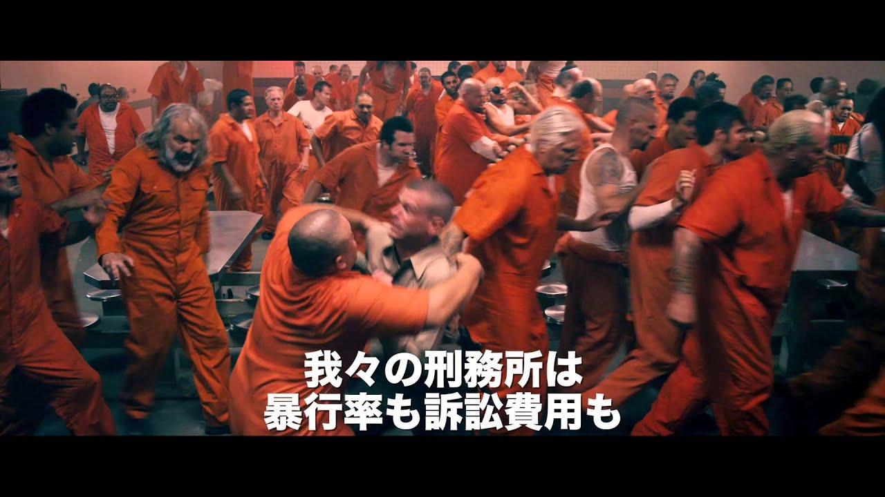 ムカデ人間 映画 動画