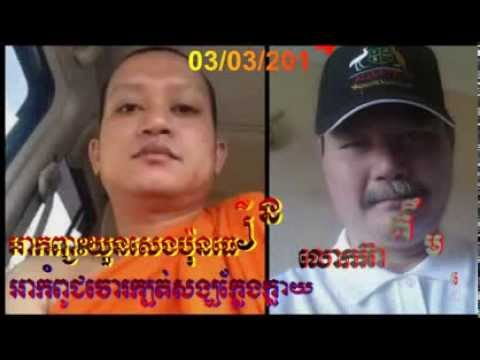 Khmernewstime - Mr. Ear Kimsreng Strongly Criticizes the Monk Supporting CPP