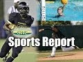 Golden West College Sports Report for 3/18/14