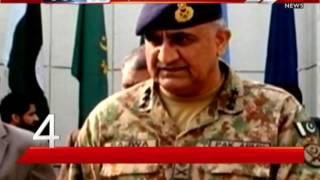 Top 10 News : China threatens to enter Kashmir on behalf of Pakistan!