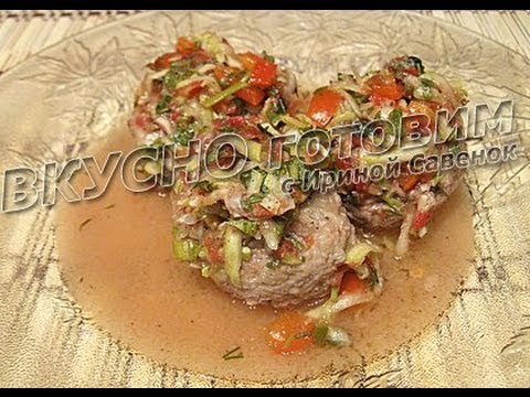Котлеты из телятины с овощным соусом. Вкусно готовим.