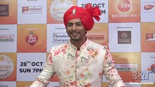 TV Actor Sehban Azim Makes Fun at The Red Carpet of Zee Rishtey Awards