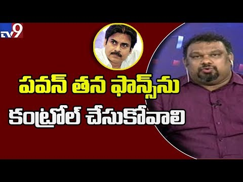 Pawan Kalyan Should Control His Fans - Kathi Mahesh - TV9