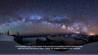 Moutasem Al-Hameedi – Surah Al-'Isra' [FULL] – Mesmerizing Recitation