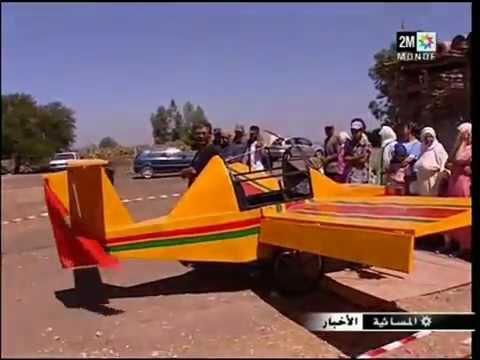 mol tyara mohamed nahmed مول طيارة محمد نحمد