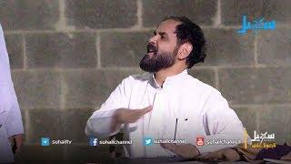 غاغة 2 - الحلقة 11 - محمد الأضرعي