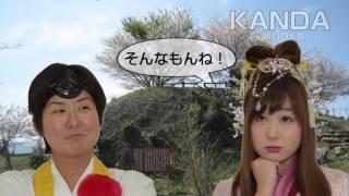 苅田町PR動画【 自然編】