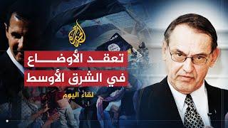لقاء اليوم -إلياسون: الحل بسوريا سياسي والدور الإيراني محتوم