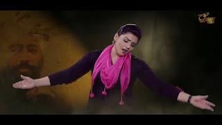download lagu Shaheed Udham Singh Sardarfull   Rupinder Handa  gratis