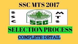 SSC MTS (2017) SELECTION PROCESS