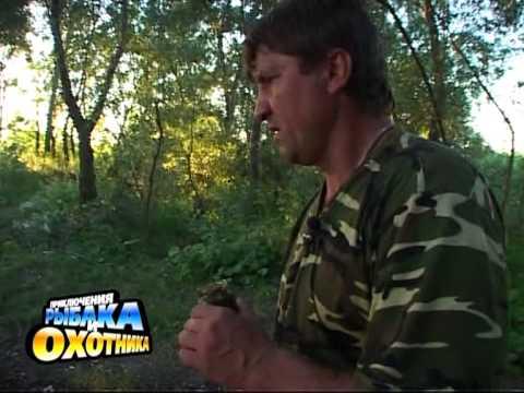 приключения рыбака и охотника на зайца