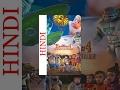 Bal Hanuman 4 : Attack Of The Universe (Hindi) - Popular Cartoon Movies for Kids