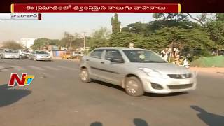 Road Accident in Hyderabad    Tipper Lorry Hits Container    NTV