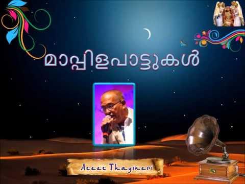Aaralum Manassil | Azeez Thayineri