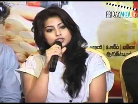 Catch Sizzling Actress Sneha At The Success Meet Of Her Tamil Film 'bhavani Ips' video