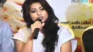 Bhavani IPS - Catch sizzling actress Sneha at the success meet of her Tamil film 'Bhavani IPS'