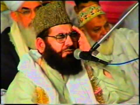Qirat-Tilawat By Qari Ghulam Rasool at National Pipe in 2001...
