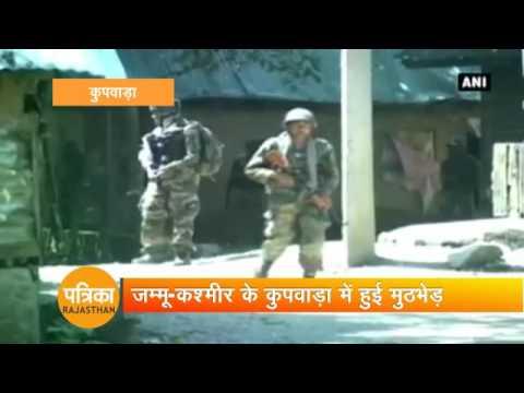 Millitance Attack in kupwara