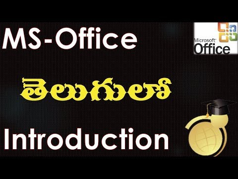 Introduction to MS Office 2003 in Telugu