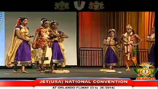 JET Convention Orlando FL May 2014 - Goda Kalyanam Song