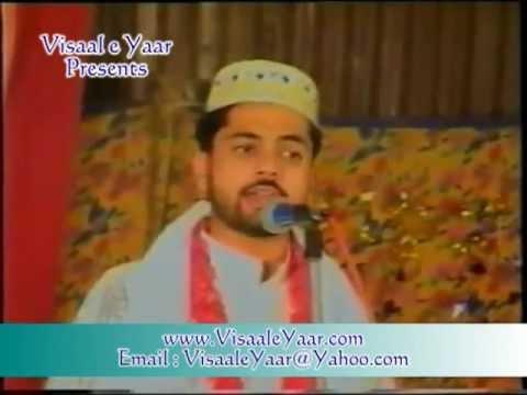 Urdu Naat( Sarkar Ki Tauseef Ka)Sarwar Naqshbandi In Lahore....