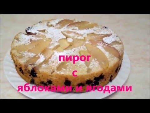 Быстрый пирог на кефире с ягодами рецепт