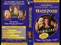 Opening to Hocus Pocus 1993 VHS (Demo Tape)