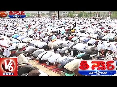 Ramzan Festival Celebrations In All Over India | Teenmaar News | V6 News