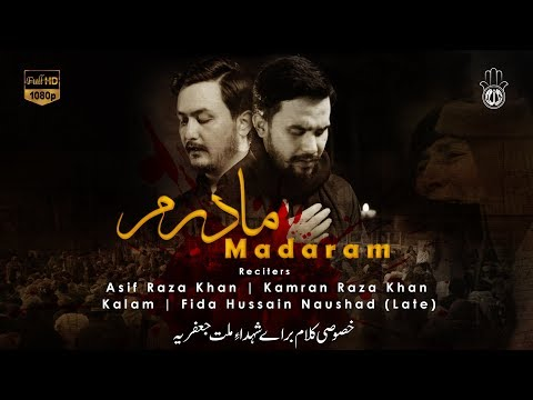 Must Watch Noha 2012-13 | Madaraam - مادرم | Asif & Kamran...