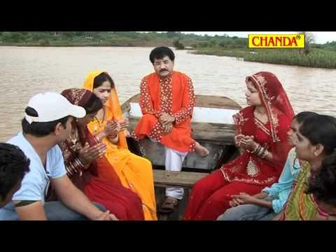 Bhagat Ke Bas Me Hai Bhagwan P1 Ajit Minocha Jabalpur Chanda Cassettes