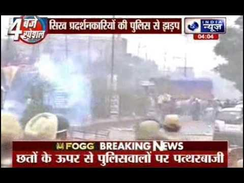 Sikh protesters block highway in Jammu and Kashmir