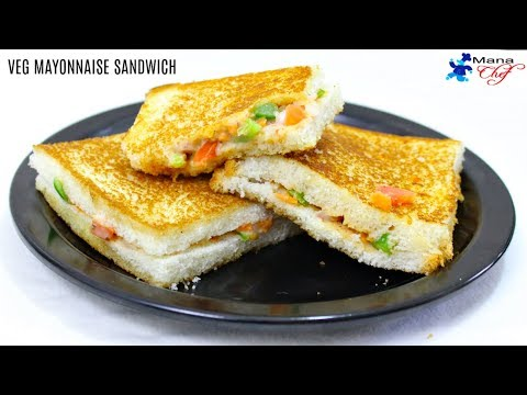 Veg Mayonnaise Sandwich Recipe In Telugu