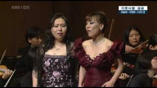 Sumi Jo Ah Kyung Lee Delibes Lakme Flower Duet