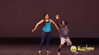 (සාලිය අශොකමාලා)Sinhala Comedy Drama :  Mahendra Perera, Tharuka Wanniarachchi & Bhashitha Hettigoda