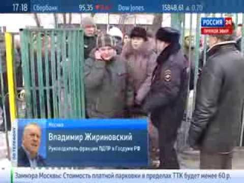 Владимир Жириновский: со школьниками должны работать психологи
