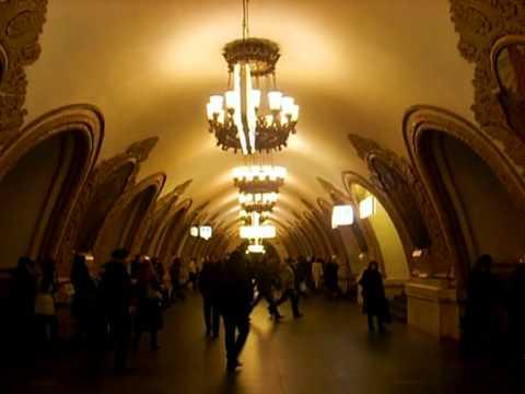 гостиницы у метро киевская москва