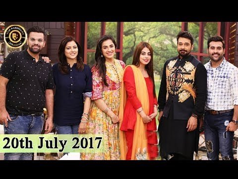 Salam Zindagi - 20th July 2017 - Top Pakistani Show thumbnail