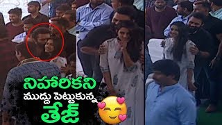 Sai Dharam Tej Kissing Niharika at Vaishnav Tej Debut Movie Launch | Sye Raa Teaser | Filmylooks