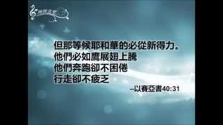 Waiting for the Second Wind 等風--Sowing Seeds Music 播種音樂