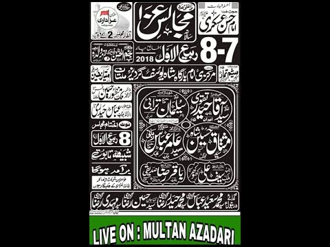 Live Majlis 8 Rabi Awal 2018 | Imam Bargah Shah Yousaf Gardez Multan