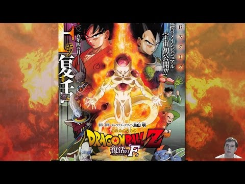 Dragon Ball Frieza Movie Dragon Ball z 2015 Movie The