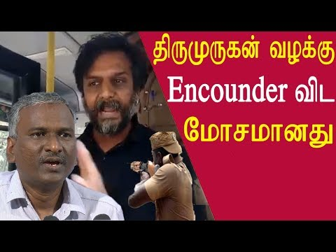 tamil news live makkal adhikaram leader on the master plan of police on thirumurugan gandhi tamil