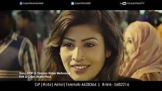 bangla new song 2016 phire to pabona hridoy khan