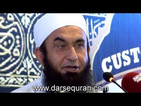 (New)(Full)Maulana Tariq Jameel At Sheraton Hotel:15-9-2013 — Hajj Se Pehly Ki Zindagi Aur Baad Ki