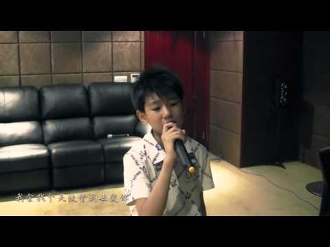 【TFBOYS王源】《天使的翅膀》 MV 【KarRoy凯源频道】